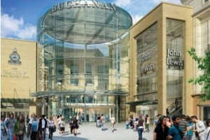 The rotunda to replace Glasgow's Royal Concert Hall steps has been referred to as the 'People's Pedal Bin'